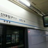 Photo taken at Chongshin Univ.(Isu) Stn. by Nak Hong S. on 2/22/2012