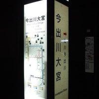 Photo taken at 今出川大宮 バス停 by matsu5701 on 5/7/2012