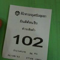Photo taken at ธนาคารกรุงศรีอยุธยา (KRUNGSRI) by Taweerut S. on 8/31/2011