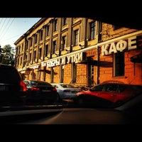 Снимок сделан в Бобры и утки пользователем Pasha 5/15/2012