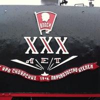 Снимок сделан в Центральный музей Октябрьской железной дороги пользователем Max S. 11/30/2011