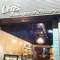 Photo taken at Ceres Boulangerie et Patisserie by Blossom K. on 8/28/2011