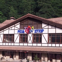 Photo taken at Rosa Khutor Ski Resort by Olya S. on 7/18/2012
