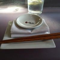 Photo prise au Azuki Sushi par Miu Zik L. le7/6/2012
