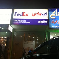 Photo taken at FedEx by Yazeed Q. on 11/17/2011