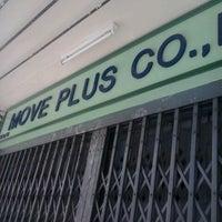 Photo taken at Move Plus Co.,Ltd. by Piti P. on 7/26/2012