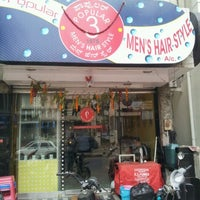 Photo taken at Popular Men's Hair Style by ANAND S. on 10/8/2011