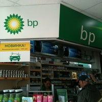 Photo taken at АЗС BP & Wild Bean Café by Natalia P. on 9/17/2011