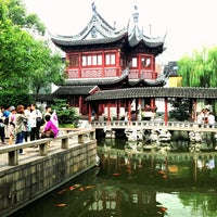 Photo taken at Yu Garden by Vitaly Z. on 8/13/2012