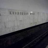 Photo taken at metro Kuznetsky Most by Dima Z. on 5/5/2012