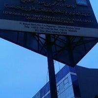 Photo taken at LIPIA (Lembaga Ilmu Pengetahuan Islam dan Arab) by muhammad t r. on 1/21/2012