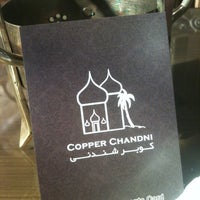 Photo taken at Copper Chandni by سعد ا. on 1/6/2012