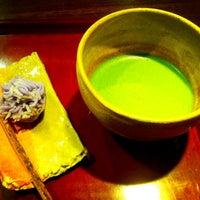 5/28/2012にTatsuya H.が日牟禮ヴィレッジ たねやで撮った写真
