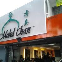 Photo taken at Restoran Cina Muslim Mohd Chan Abdullah by Atiqah D. on 2/12/2012