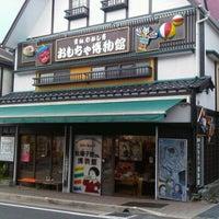 Photo taken at おもちゃ博物館 by Taguri K. on 10/10/2011