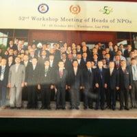 Photo taken at Vientiane Grand Ballroom, Lao Plaza Hotel by Burhanuddin S. on 10/20/2011