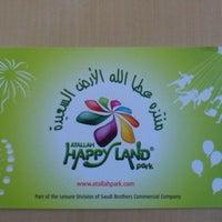 Photo taken at Atallah Happy Land Park by Nidal A. on 12/4/2011
