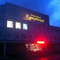 Photo taken at Курортный by Olya B. on 7/16/2012