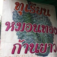Photo taken at ทุเรียน หมอนทอง ก้านยาว by Prakit K. on 9/6/2011