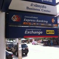 Photo taken at ธนาคารกรุงเทพ : สาขาสุโขทัย (Bangkok Bang : Sukhothai Branch) by Khun_guesz H. on 1/19/2011