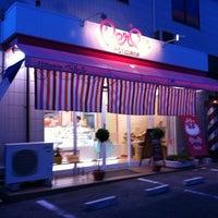 Photo taken at Patisserie ペルル by Matsu40 ♂. on 5/21/2011