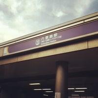Photo taken at Hakkeijima Station by mito_ h. on 8/13/2012