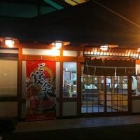 Photo taken at 和食麺処サガミ 伊勢原店 by TSUTOMU I. on 1/1/2012
