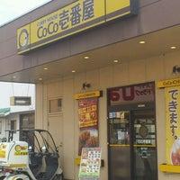 Photo taken at CoCo Ichibanya by Kimihiro T. on 12/7/2011