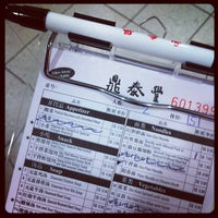 Photo taken at Din Tai Fung 鼎泰豐 by Vince T. on 11/3/2011