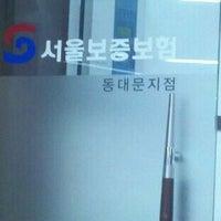 Photo taken at 서울보증보험 by Demetra G. on 9/2/2011