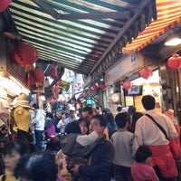 Photo taken at Jiufen Old Street by sup1nyc on 12/3/2011