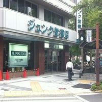 9/9/2011にYouichi M.がジュンク堂書店 名古屋店で撮った写真