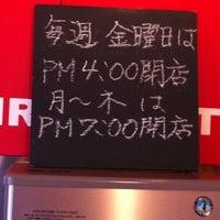 Photo taken at Curry House TIRITIRI by shinichiro k. on 1/17/2012