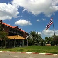 Photo taken at Mahasarakham University by JengJung on 10/28/2011