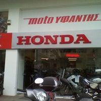 Photo taken at Moto ifantis by staman m. on 4/2/2011