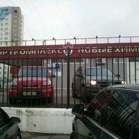 Photo taken at Стадион «Новые Химки» by Alexey on 10/12/2011