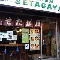 Photo taken at Ramen Setagaya by Mike S. on 12/9/2010