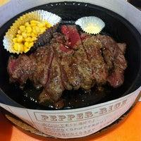 Photo taken at ペッパーランチ イオンモール高の原店 by Haruto K. on 9/18/2011