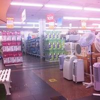 4/6/2012 tarihinde Hernandes S.ziyaretçi tarafından C&C'de çekilen fotoğraf
