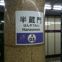 "Photo taken at Hanzomon Station (Z05) by isamu ""BRIANJUNE"" Y. on 6/5/2011"