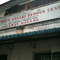 Photo taken at Restaurant Ansari Famous Cendol by Yusnita L. on 3/1/2011