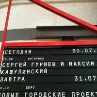 Photo taken at Strelka Institute by Yegor K. on 7/30/2012