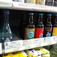 Photo taken at ローソン 湯田中駅前店 by Ahkn on 8/19/2012