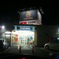 Photo taken at TSUTAYA 厚別西4条店 by ちゃっ [. on 9/16/2011