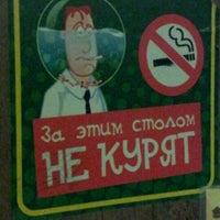 Снимок сделан в Траллебус пользователем Oleg N. 12/12/2011