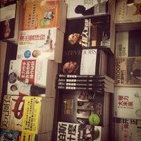 Photo taken at 政大書城 Cheng Da Bookstore by Fred J. on 10/21/2011