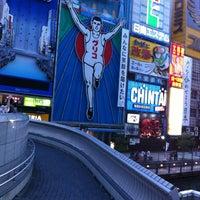 Photo taken at Ebisubashi Bridge by ジャス on 10/23/2011