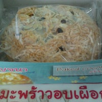 Photo taken at กาญจนา เบเกอรี่ by Gatune on 8/11/2012