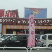 Photo taken at お宝中古市場 山形天童店 by Toru T. on 8/12/2012