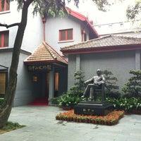 Photo taken at Dr. Sun Yat-sen Former Residence & Memorial Hall by Lianne W. on 5/1/2012